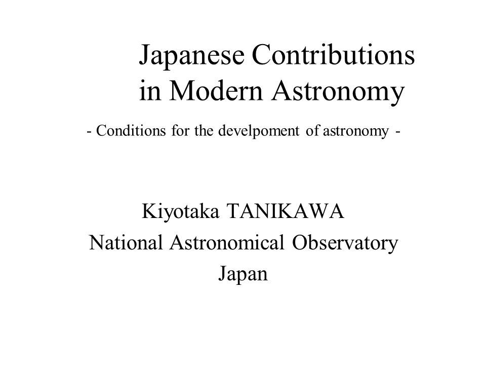 Contents Introduction Hypotheses Japan as an example Discussions