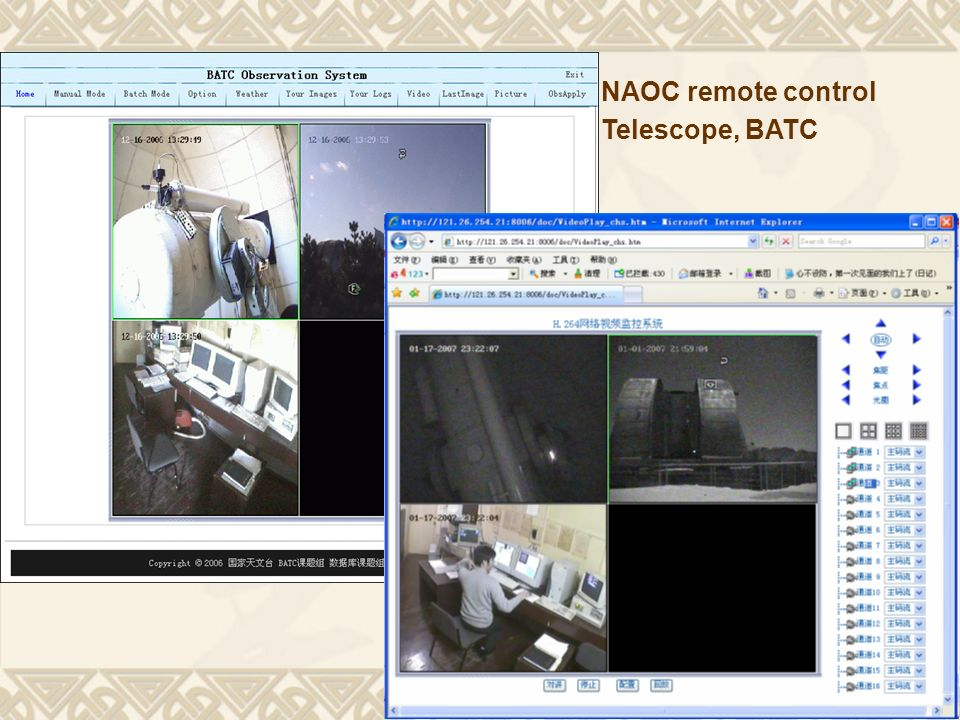 10 NAOC remote control Telescope, BATC