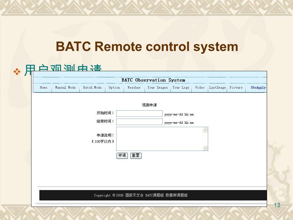 13 BATC Remote control system