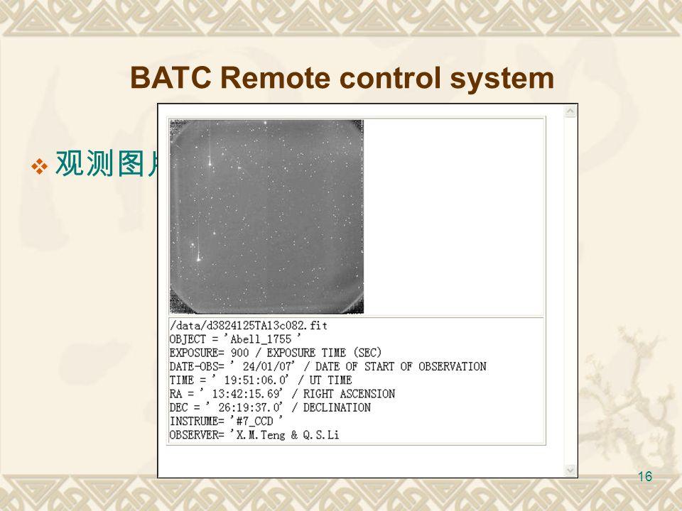 16 BATC Remote control system