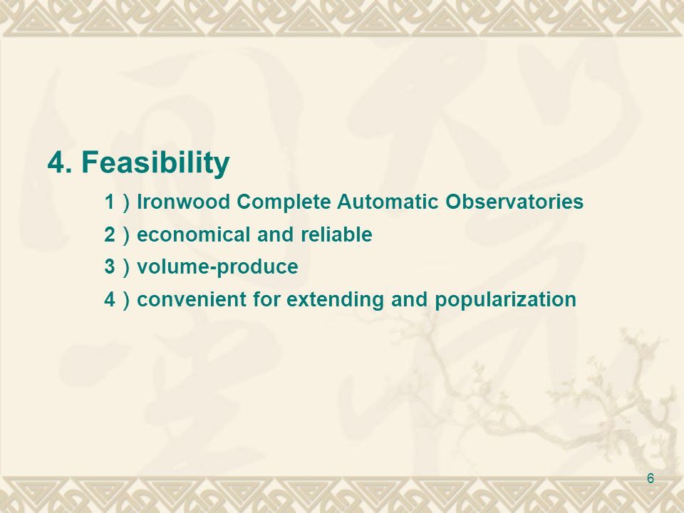6 4.Feasibility 1 Ironwood Complete Automatic Observatories 2 economical and reliable 3 volume-produce 4 convenient for extending and popularization