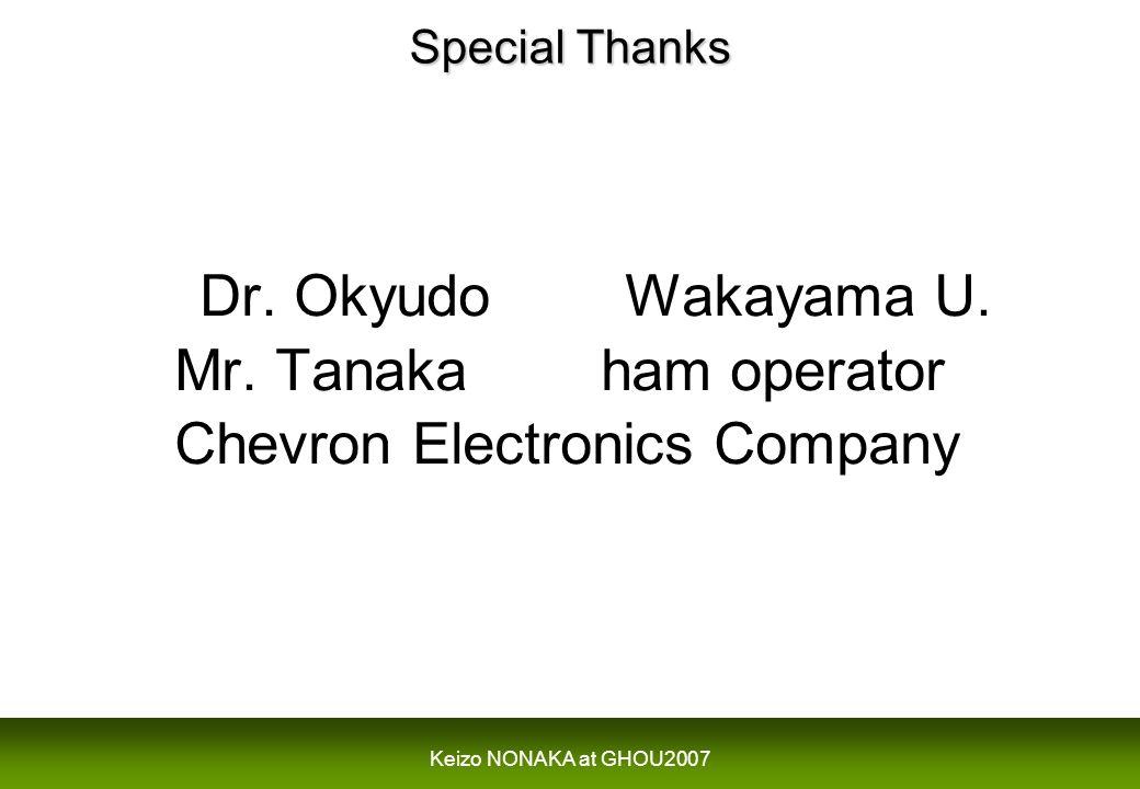 Keizo NONAKA at GHOU2007 Special Thanks Dr. Okyudo Wakayama U.