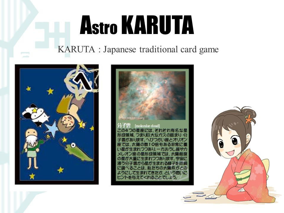 A stro KARUTA Ophiuchus Taurus Orion Chameleon KARUTA : Japanese traditional card game