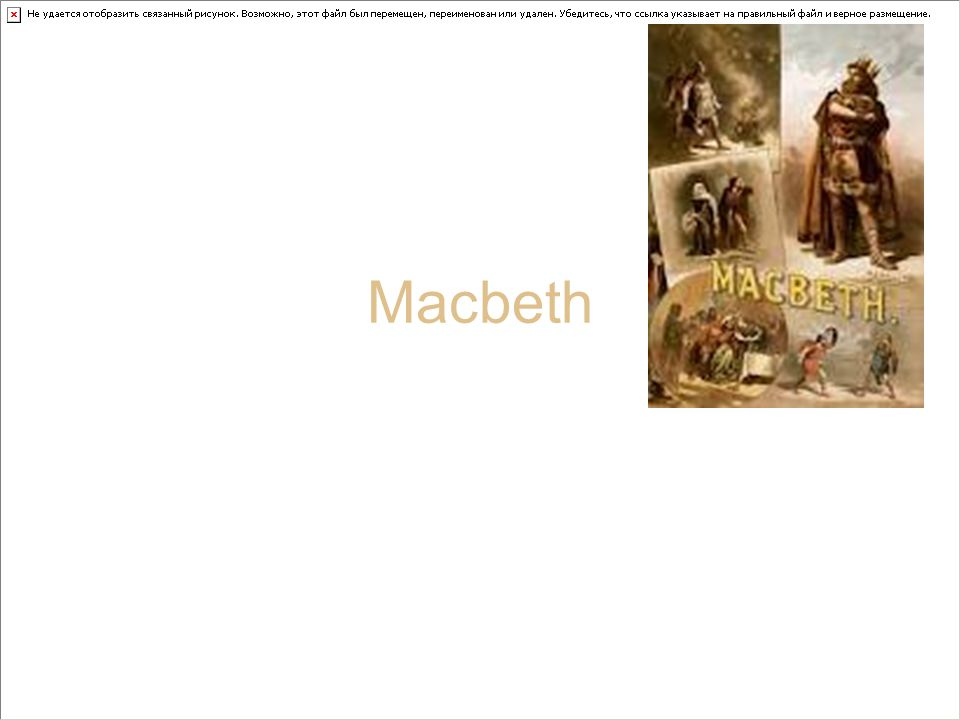 Origin of the Play Shakespeare was talented in creative dramatization of an existing story, not creating an original story often consulted Holinsheds Chronicles of England, Scotland, and Ireland Idea was based off of a real Macbeth that became King of Scotland in 1040