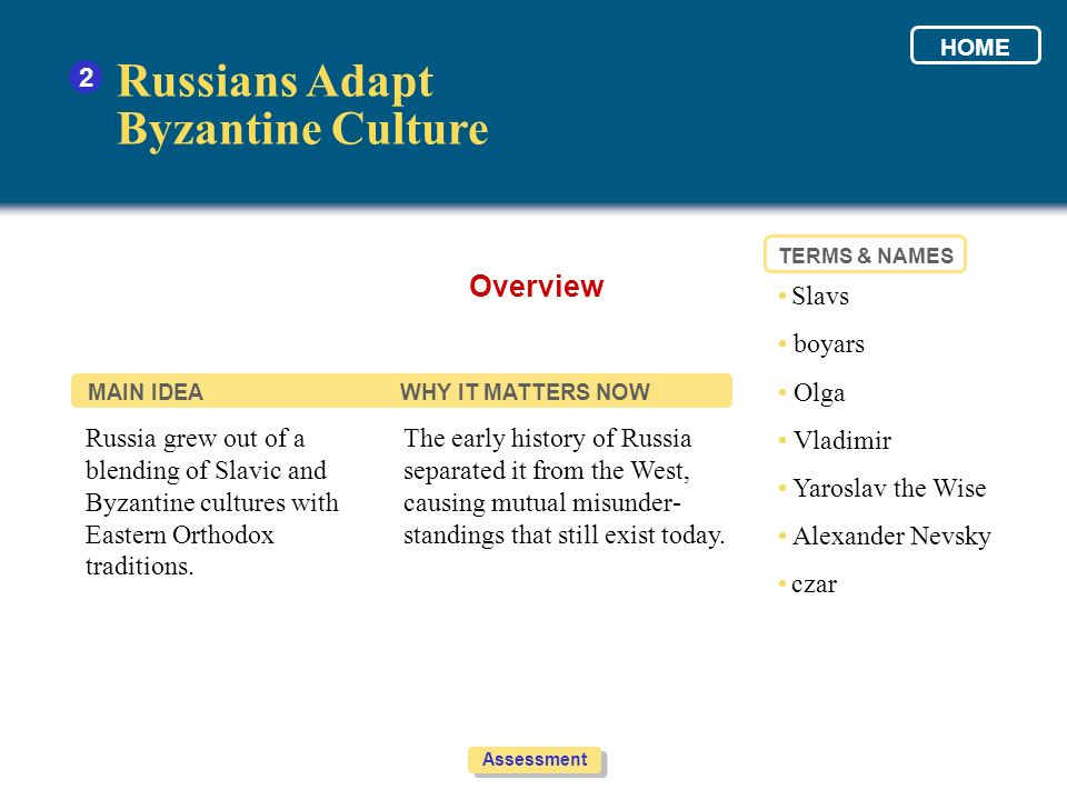 Russians Adapt Byzantine Culture 2 Russia grew out of a blending of Slavic and Byzantine cultures with Eastern Orthodox traditions. The early history