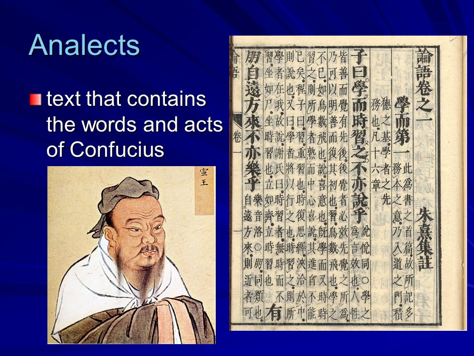 Analects text that contains the words and acts of Confucius