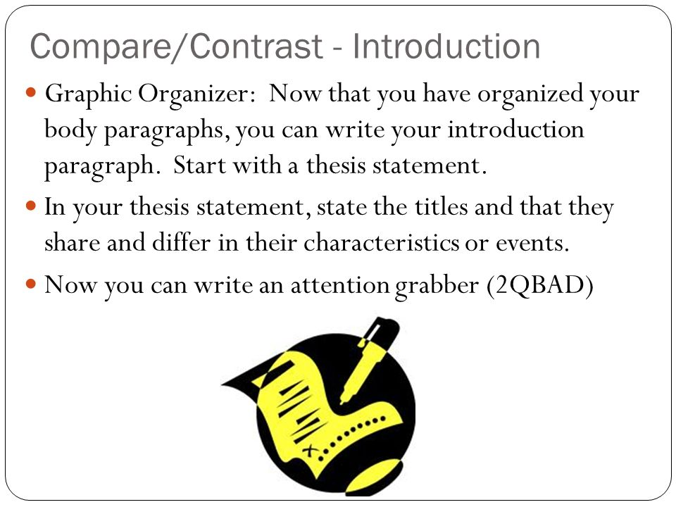 intro paragraph to a compare and contrast essay