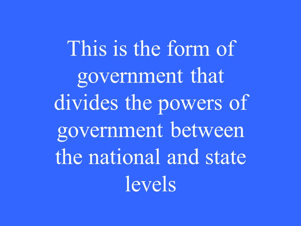What is separation of powers?