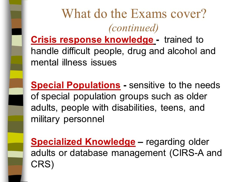 What do the Exams cover.