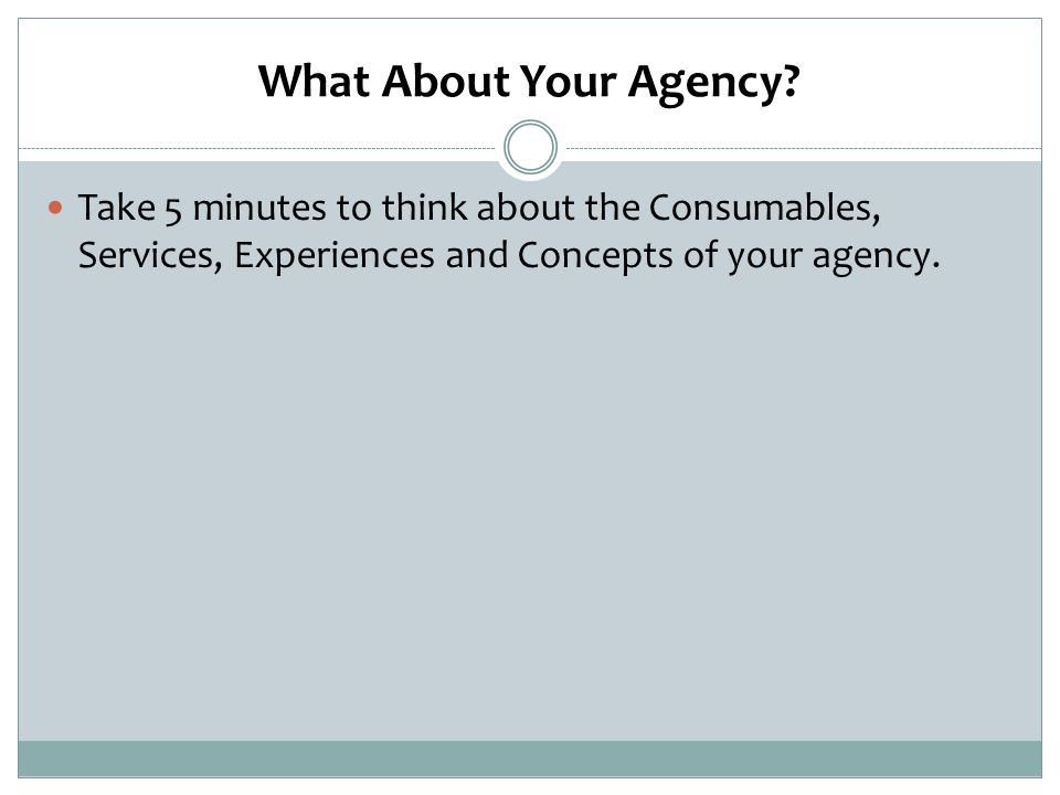 What About Your Agency.