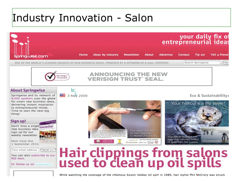ht/ s/ Industry Innovation - Salon