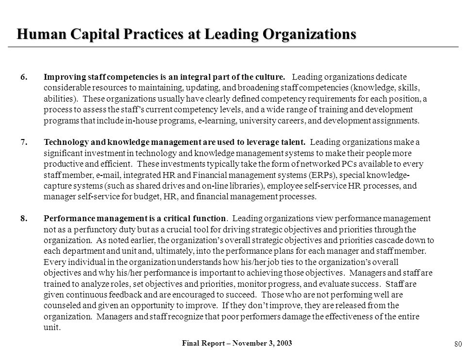 Final Report – November 3, 2003 Human Capital Practices at Leading Organizations 6.Improving staff competencies is an integral part of the culture. Le