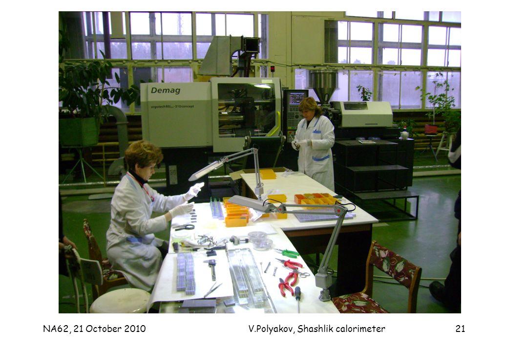 NA62, 21 October 2010V.Polyakov, Shashlik calorimeter21