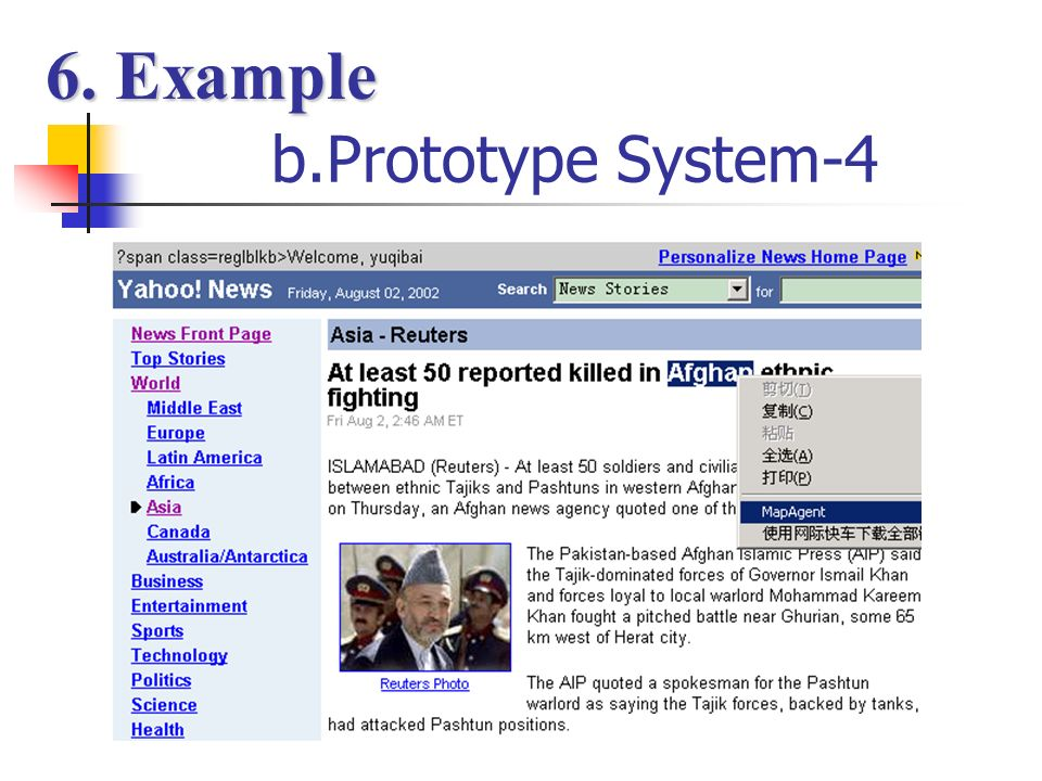 b.Prototype System-3 6. Example