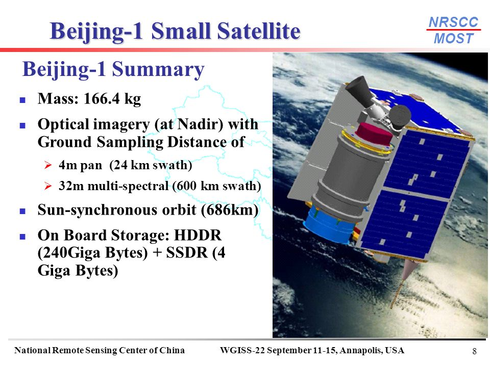 NRSCC MOST National Remote Sensing Center of ChinaWGISS-22 September 11-15, Annapolis, USA 19 3rd annual Dragon Symposium