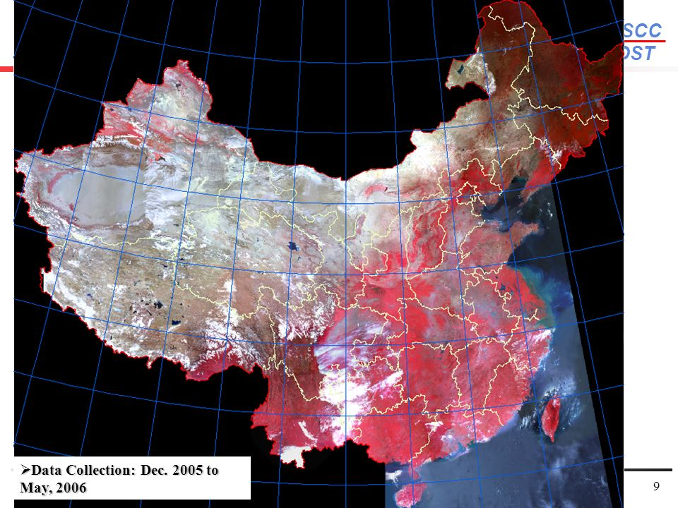 NRSCC MOST National Remote Sensing Center of ChinaWGISS-22 September 11-15, Annapolis, USA 9 Beijing-1 Small Satellite Data Collection: Dec.