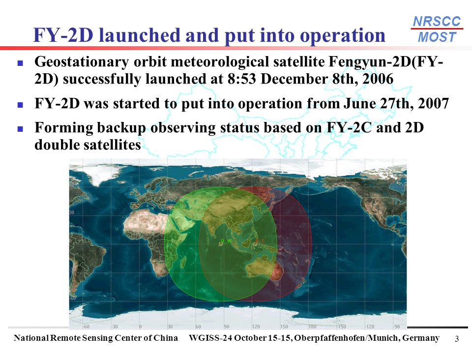 NRSCC MOST National Remote Sensing Center of ChinaWGISS-24 October 15-15, Oberpfaffenhofen/Munich, Germany 3 FY-2D launched and put into operation Geo