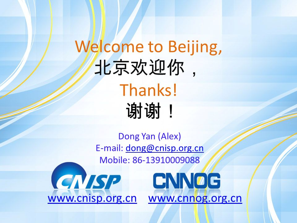Welcome to Beijing, Thanks.