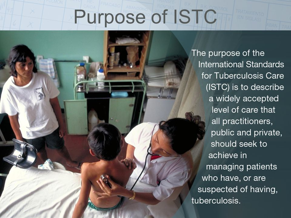Purpose of ISTC