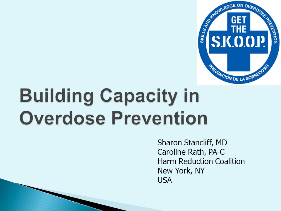 Overdoses are rarely instant There are often bystanders Naloxone is a safe and effective antidote Many overdoses are preventable with prompt recognition and treatment Sporer 2006