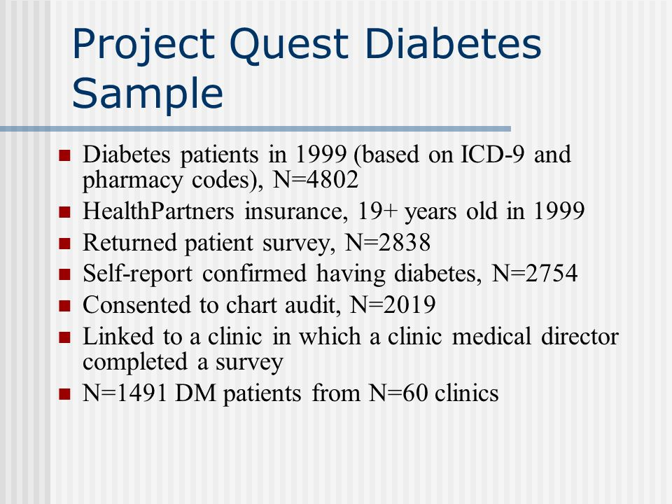 EMR item Does your clinic use computerized medical record systems that include provider entry of data 60 clinic medical directors responded 14 (23.3%) replied yes n=441 patients in EMR clinics n=1050 patients in non-EMR clinics