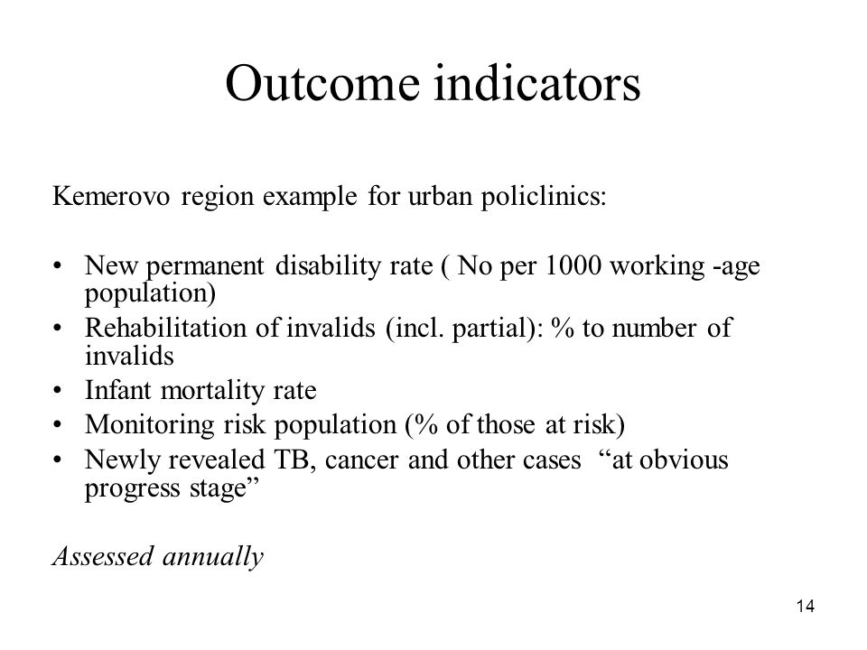 14 Outcome indicators Kemerovo region example for urban policlinics: New permanent disability rate ( No per 1000 working -age population) Rehabilitation of invalids (incl.