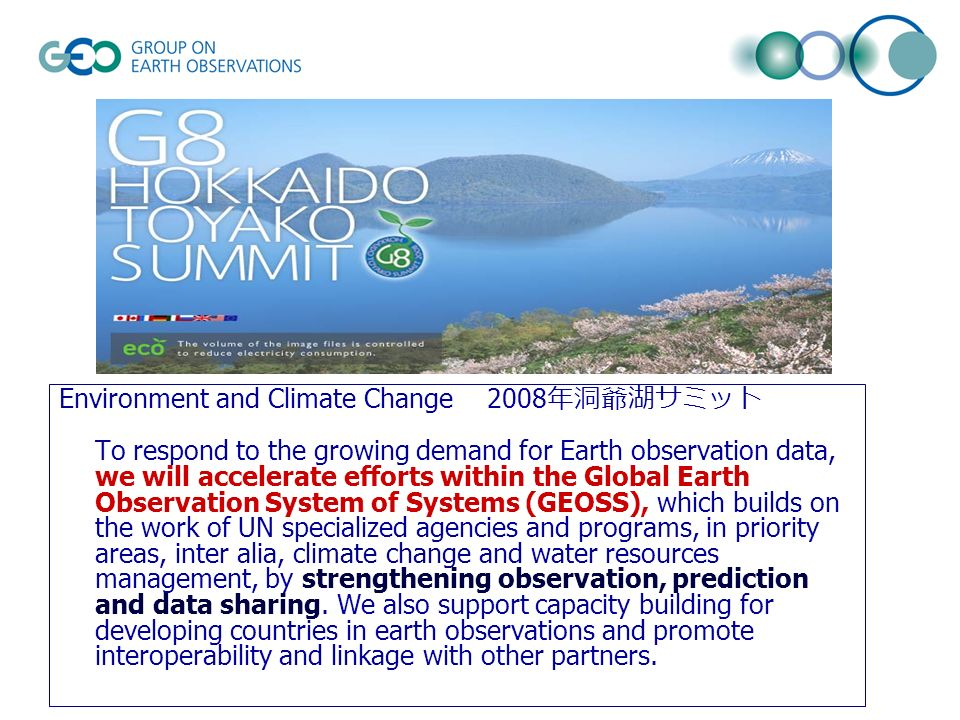 Environment and Climate Change 2008 To respond to the growing demand for Earth observation data, we will accelerate efforts within the Global Earth Ob