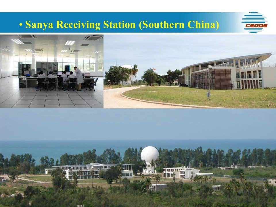 Sanya Receiving Station (Southern China)