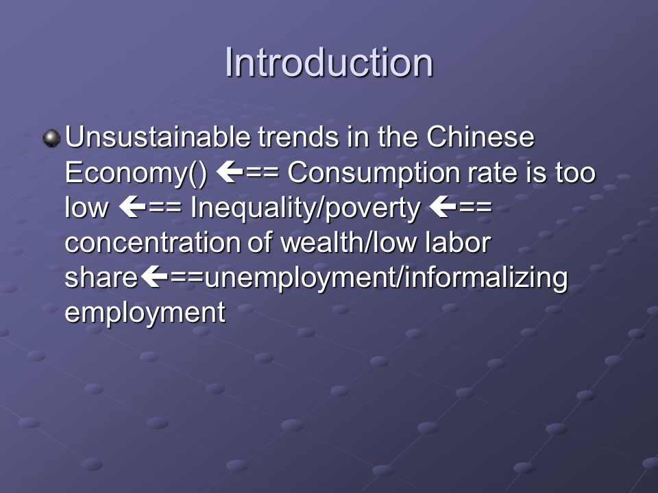 Introduction Unsustainable trends in the Chinese Economy() == Consumption rate is too low == Inequality/poverty == concentration of wealth/low labor share ==unemployment/informalizing employment