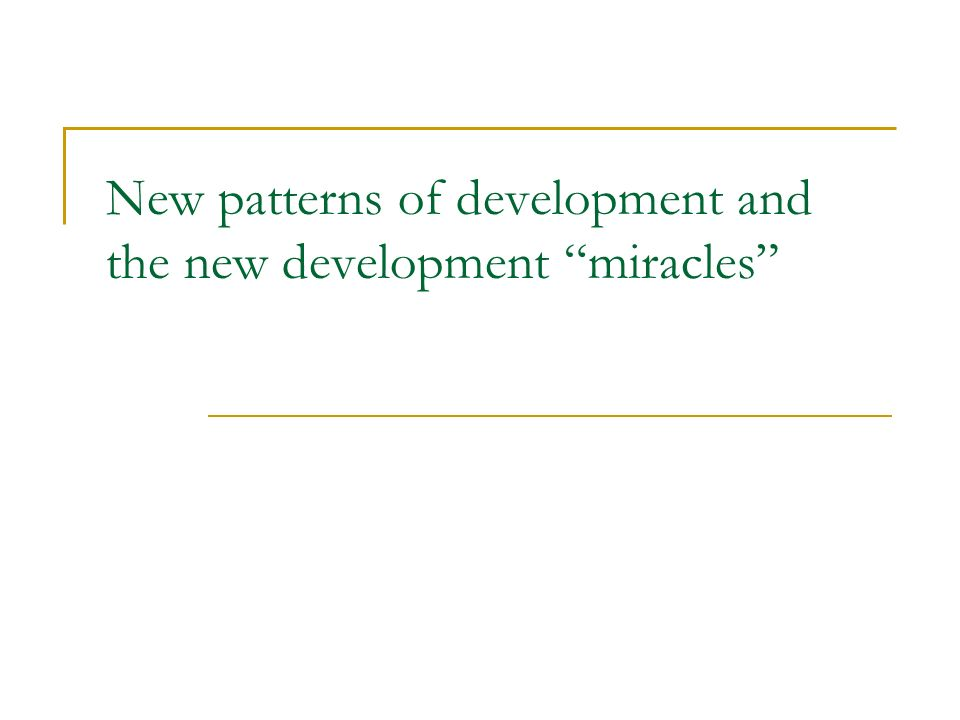 New patterns of development and the new development miracles