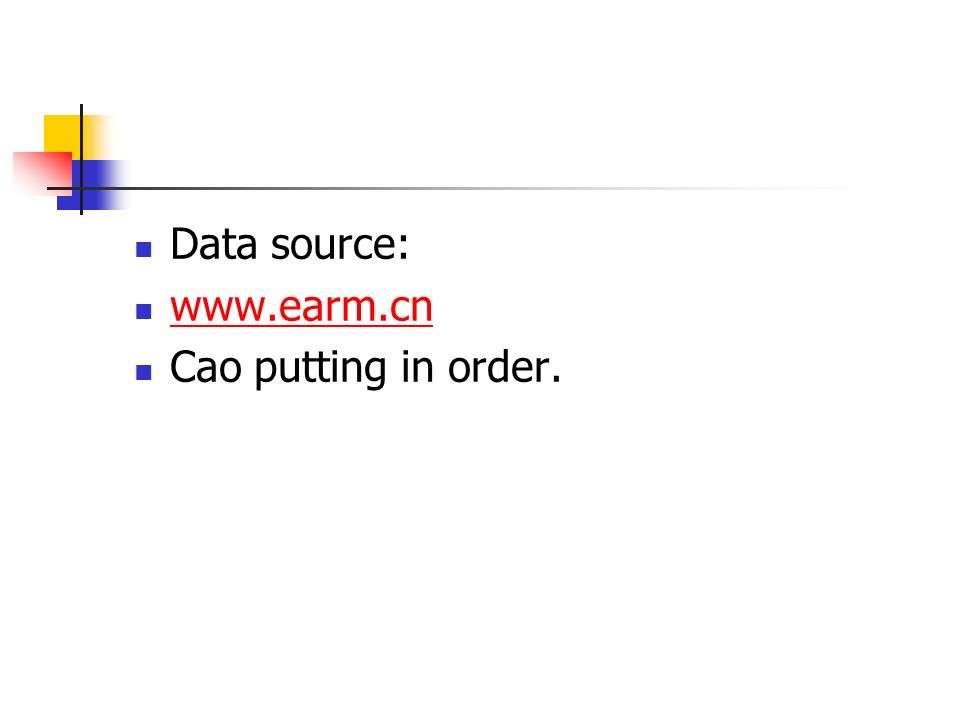 Data source: www.earm.cn Cao putting in order.