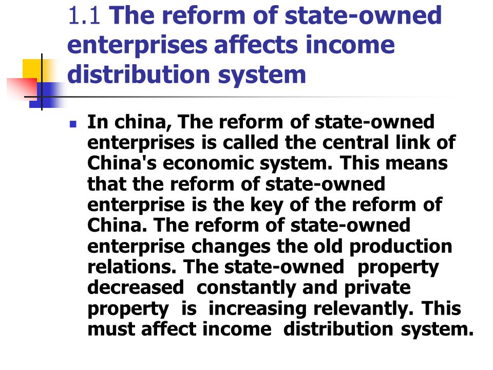 2.2 The opinion of the marxism economics Marxism economics has important position in China.