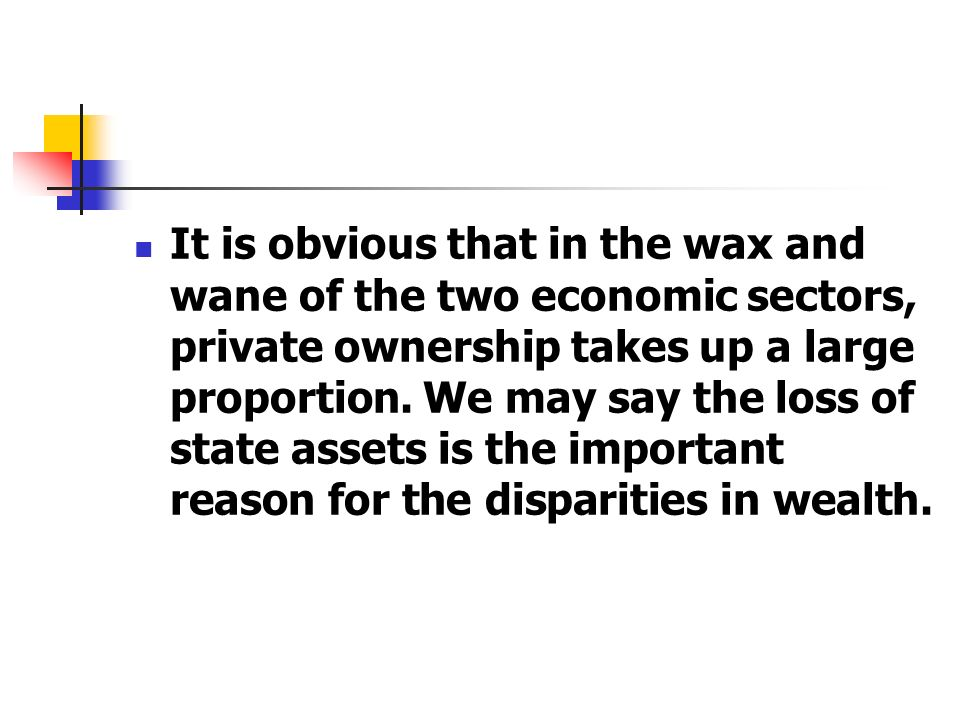 It is obvious that in the wax and wane of the two economic sectors, private ownership takes up a large proportion. We may say the loss of state assets