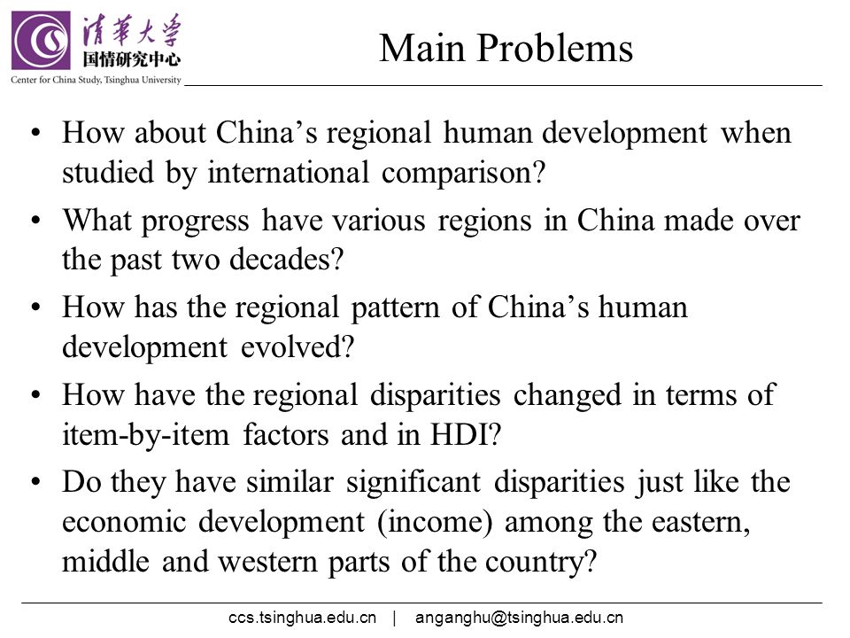 ccs.tsinghua.edu.cn | Main Problems How about Chinas regional human development when studied by international comparison.