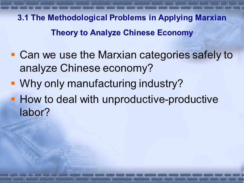 3.1 The Methodological Problems in Applying Marxian Theory to Analyze Chinese Economy Can we use the Marxian categories safely to analyze Chinese economy.