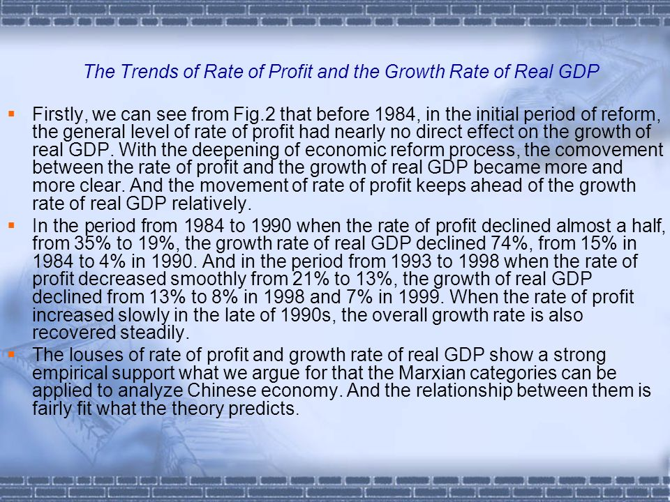 The Trends of Rate of Profit and the Growth Rate of Real GDP Firstly, we can see from Fig.2 that before 1984, in the initial period of reform, the general level of rate of profit had nearly no direct effect on the growth of real GDP.