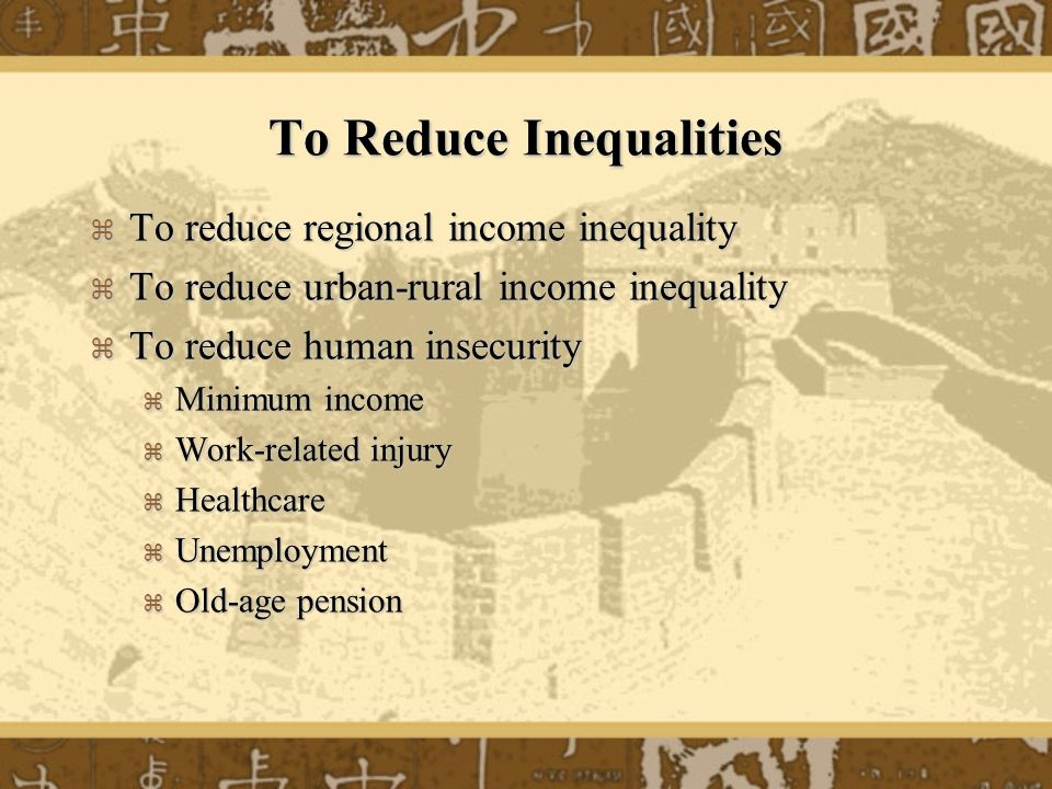 To Reduce Inequalities To reduce regional income inequality To reduce regional income inequality To reduce urban-rural income inequality To reduce urb
