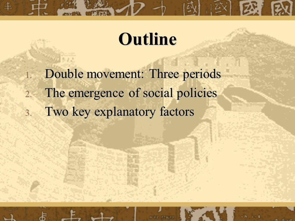 Double Movement in China