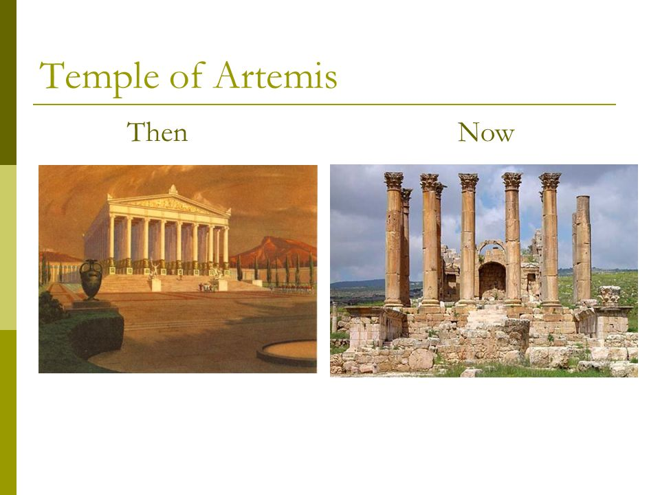 Temple of Artemis Then Now