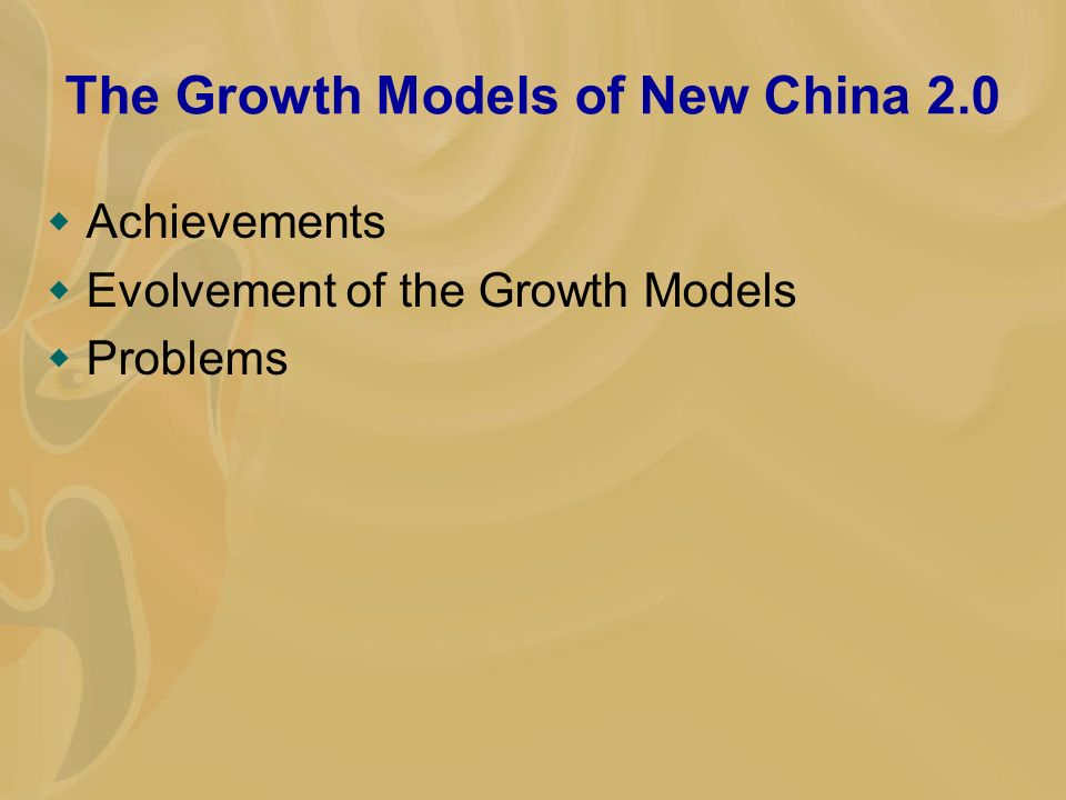 The Growth Models of New China 2.0 Achievements Evolvement of the Growth Models Problems