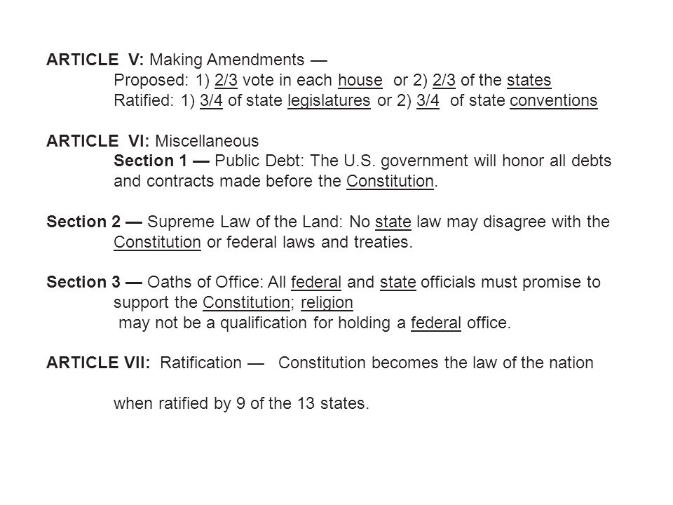 ARTICLE V: Making Amendments Proposed: 1) 2/3 vote in each house or 2) 2/3 of the states Ratified: 1) 3/4 of state legislatures or 2) 3/4 of state con