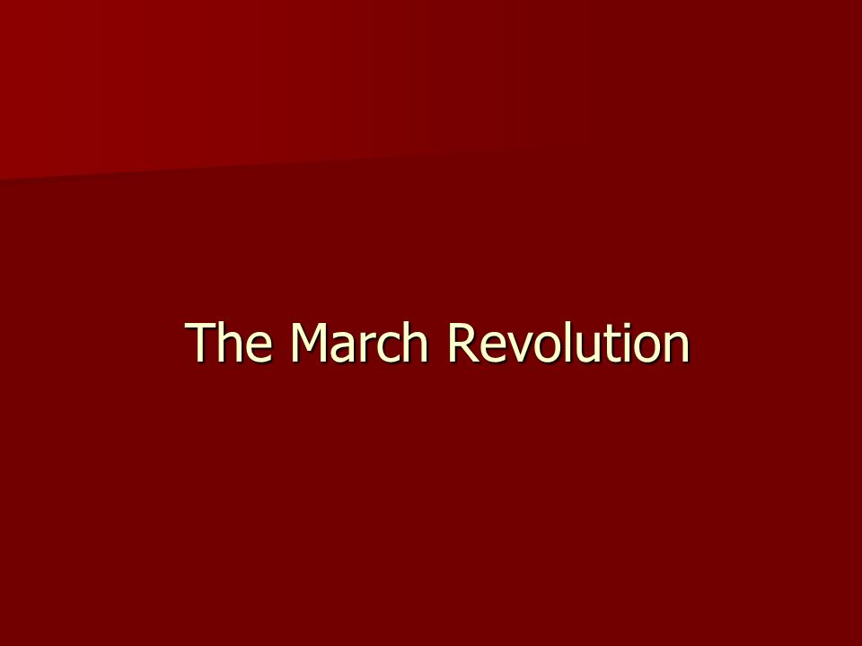 The March Revolution