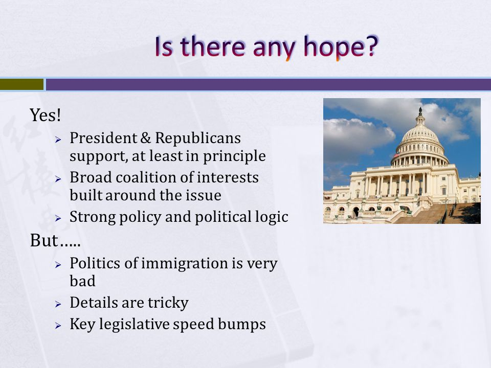 Yes! President & Republicans support, at least in principle Broad coalition of interests built around the issue Strong policy and political logic But…