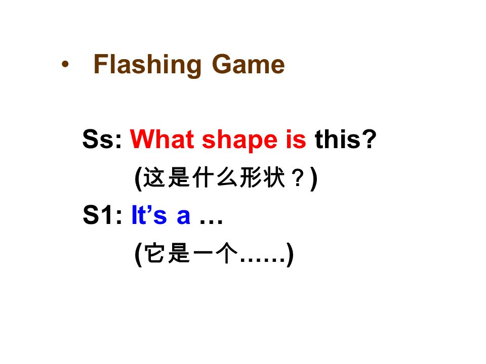 Revision & Leading in Watch and Say T: What shape is this ( ) Ss: It s a … ( …… )