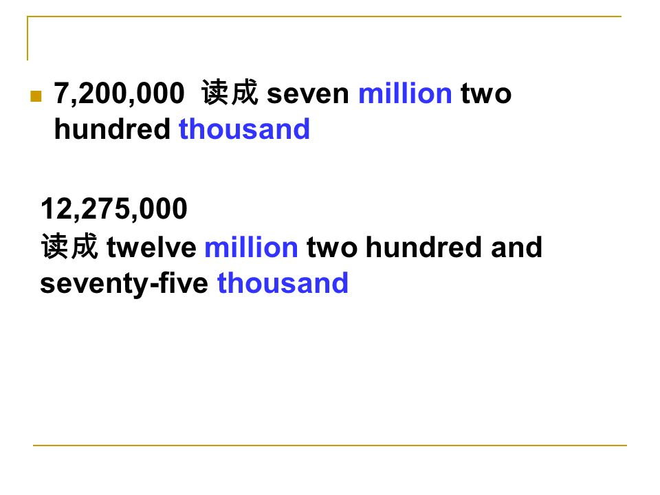 7,200,000 seven million two hundred thousand 12,275,000 twelve million two hundred and seventy-five thousand