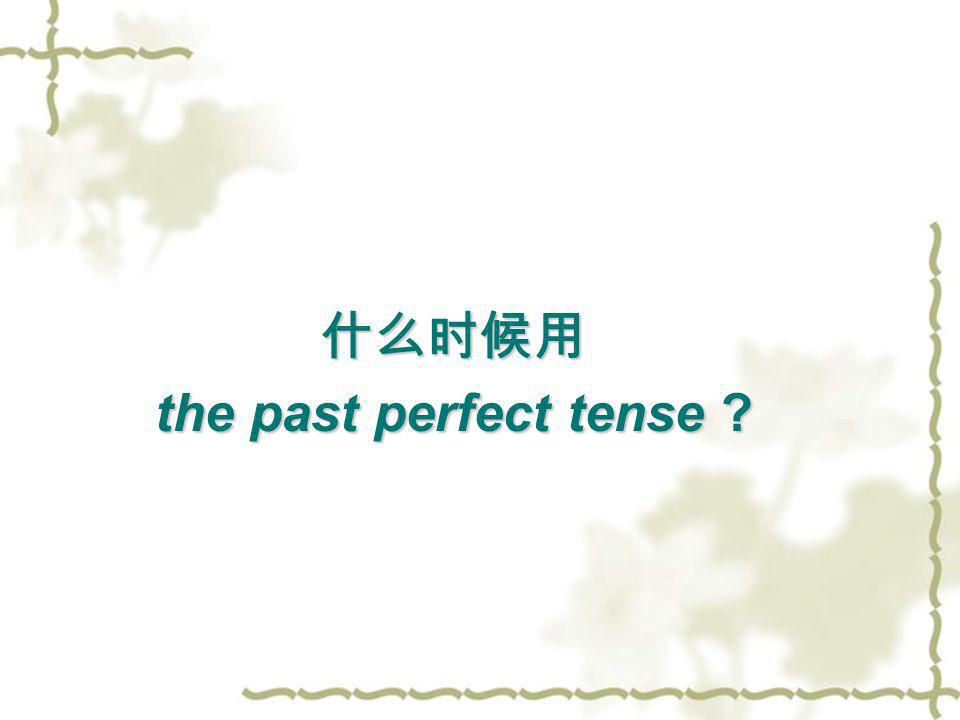 the past perfect tense ?