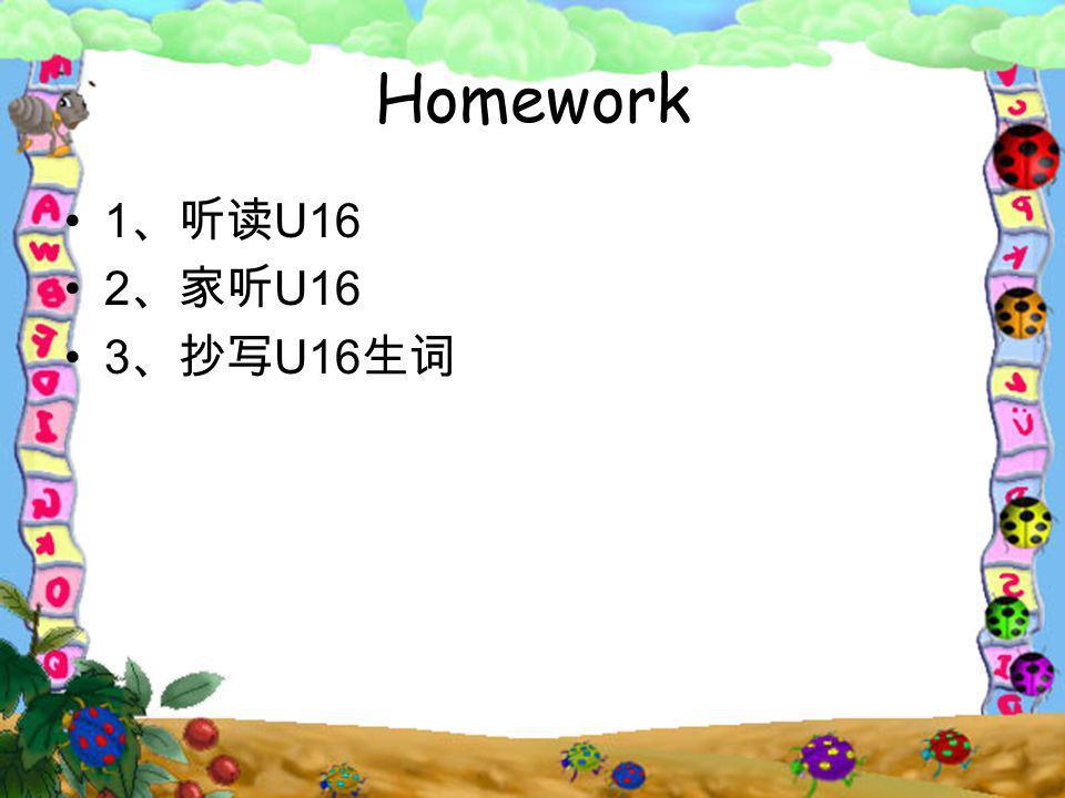 Homework 1 U16 2 U16 3 U16