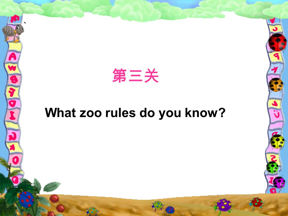 What zoo rules do you know