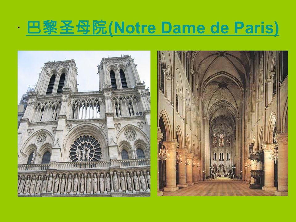 · (Notre Dame de Paris) (Notre Dame de Paris)