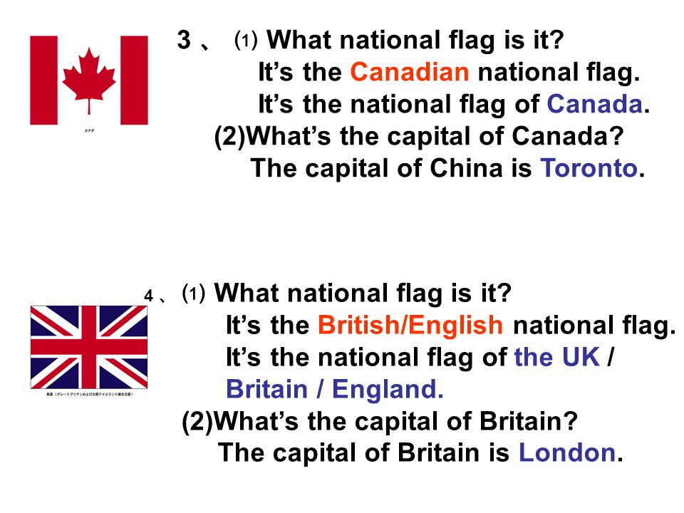 3 What national flag is it? Its the Canadian national flag. Its the national flag of Canada. (2)Whats the capital of Canada? The capital of China is T